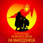 Ја снема ли Македонија, ќе исчезне и ВМРО-ДПМНЕ